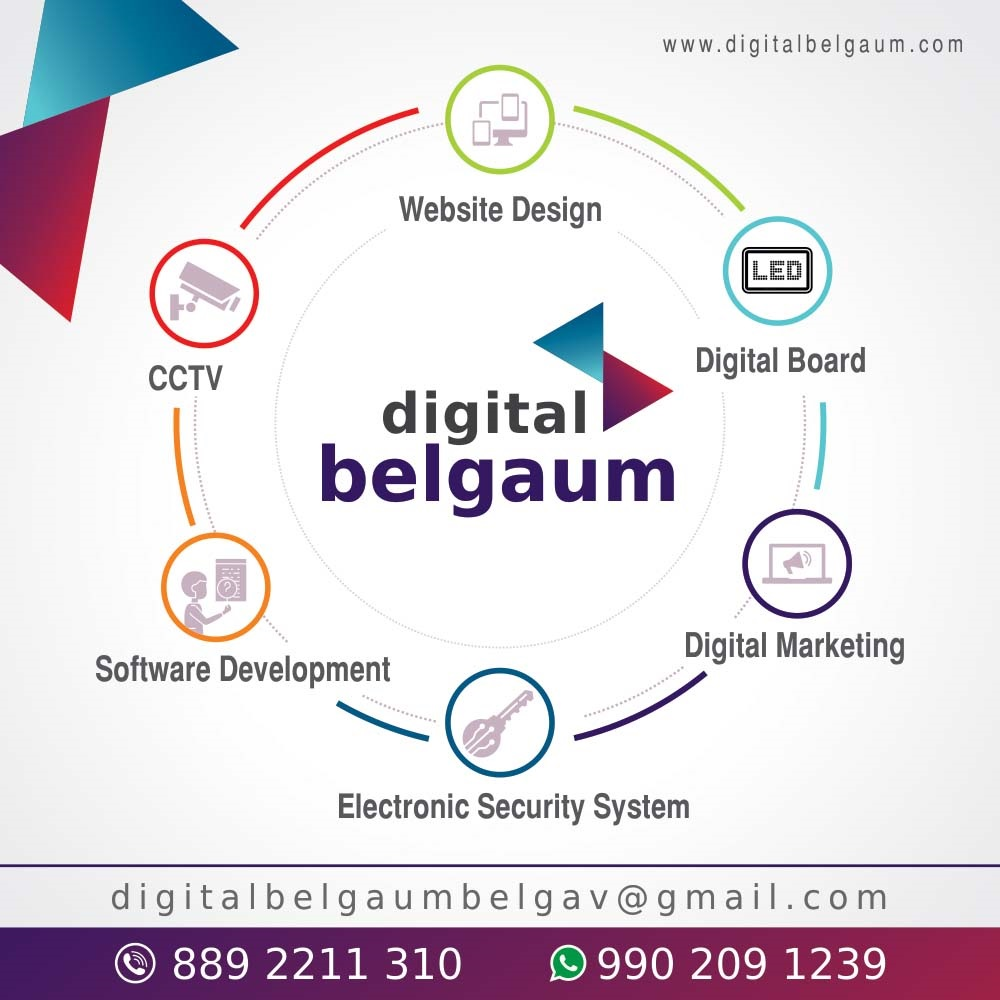 adv_33_Digital-Belgaum-CCTV-DigitalBoard-WebsiteDesign-SoftwareDevelopment-DigitalMarketing-ElectronicSecuritySystem-belgavkar.jpg