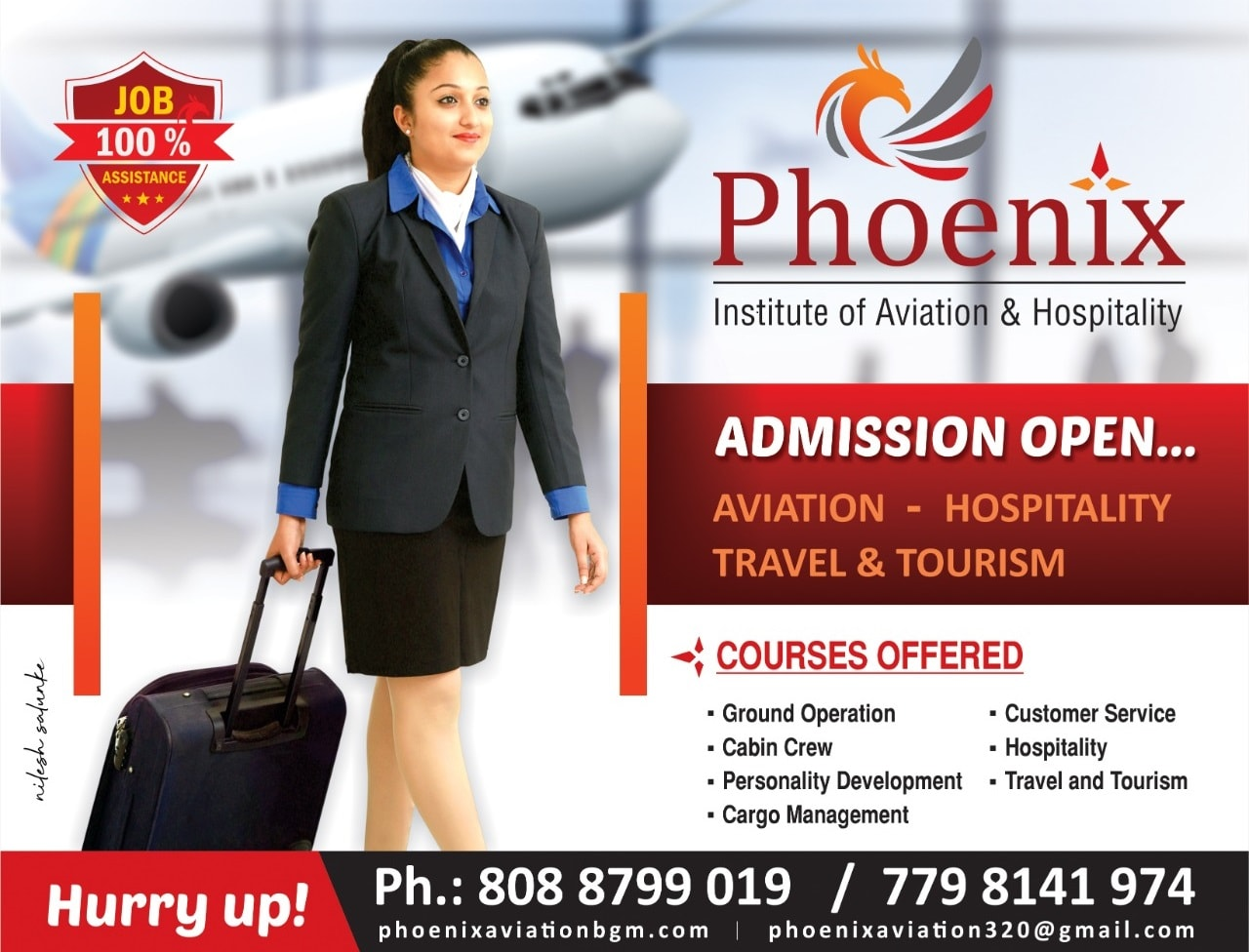 adv_37_Phoenix-Institute-of-Aviation-and-Hospitality-Belgaum-belgavkar-news-advertisement-3.jpg